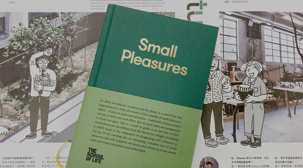 Read | Small Pleasures