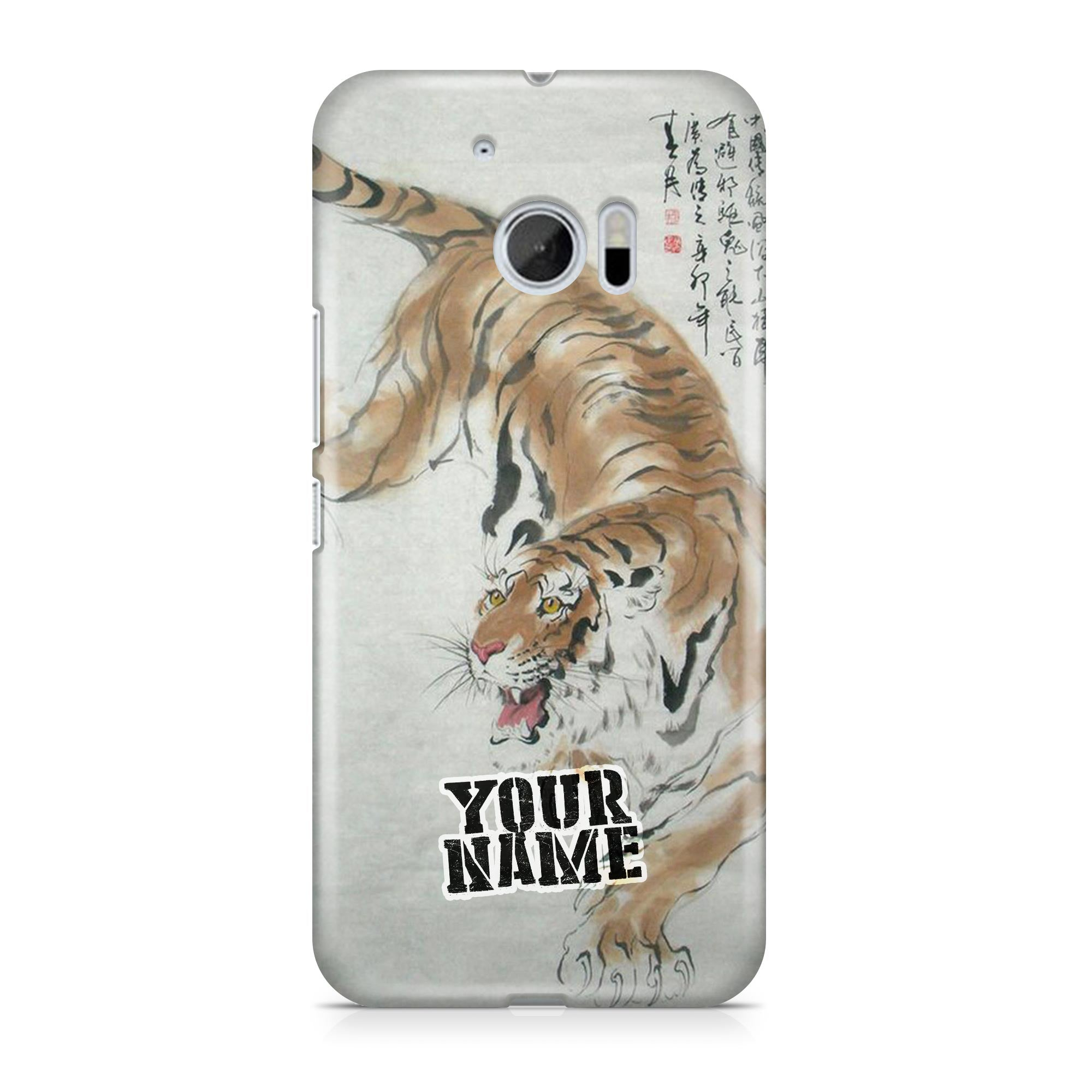 Japanese Tiger Art Paints Pets Lion Chinese Drawings Phone Cases Cover