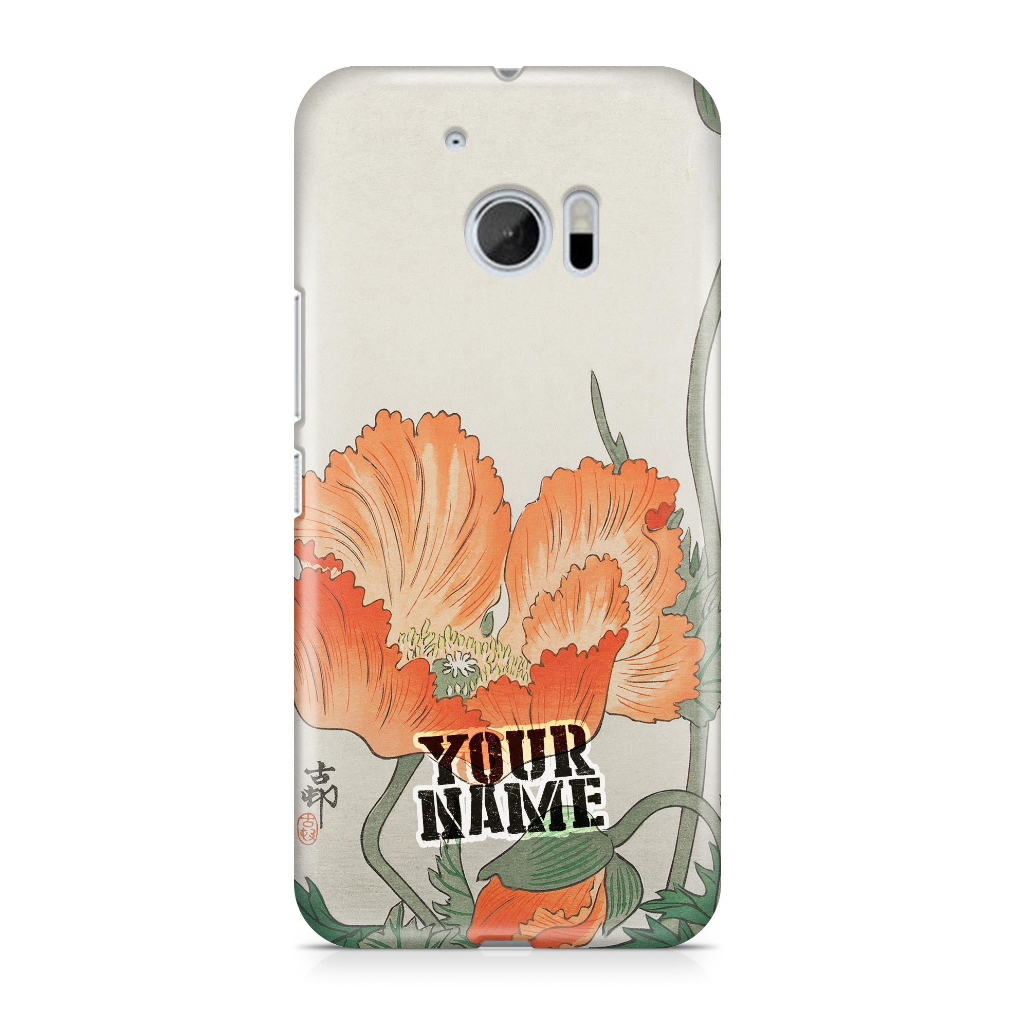 Japanese Flower Old Painting Phone Cases Cover