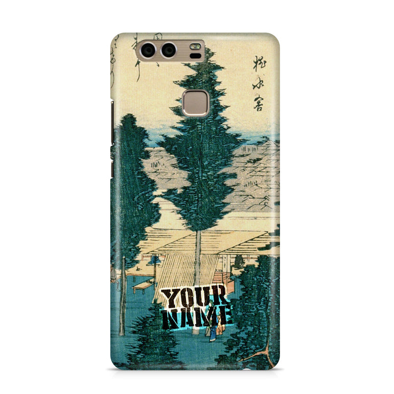 Tree Forest Japanese Village Art Drawings Painting Phone Cases Cover