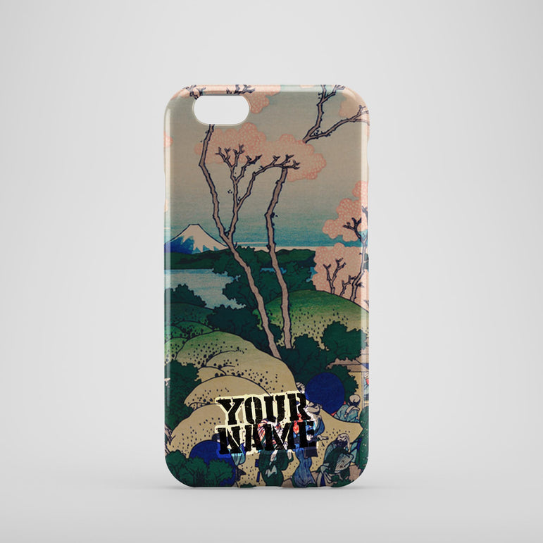 Japanese Land Garden Beautiful Garden Tree Home Mountains Phone Cases Cover