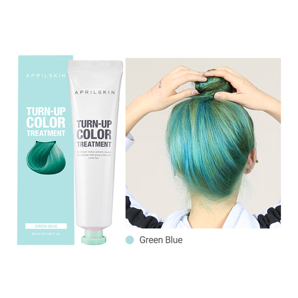 Turn Up Color Treatment - aprilskin.com.sg