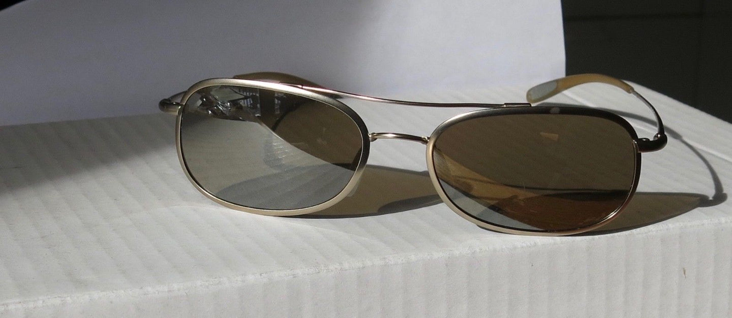 Nike Sunglasses Reveal Gold - NIKE