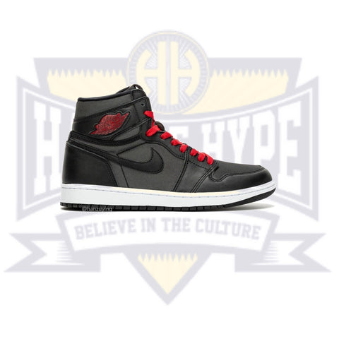 Air Jordan 1 Retro High OG 'Black Gym Red' - Hall Of Hype