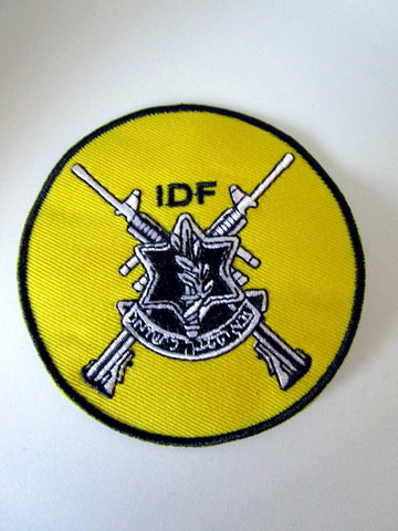 Embroidered Military Patch Israel Defense Forces IDF