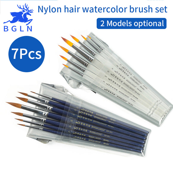 Nylon Hair Artist Watercolor Paint Brushes Set