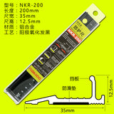 Advanced aluminium alloy ruler