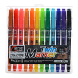 12 Pack Dual Head Waterproof Permanent Marker