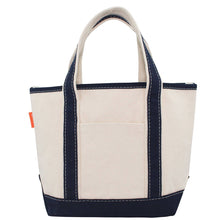 Load image into Gallery viewer, boat tote, small (15 colors available)