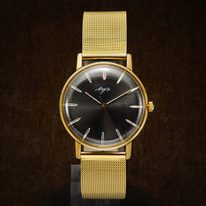Luch De Luxe Ultra Slim Soviet Mens Watch From 1977