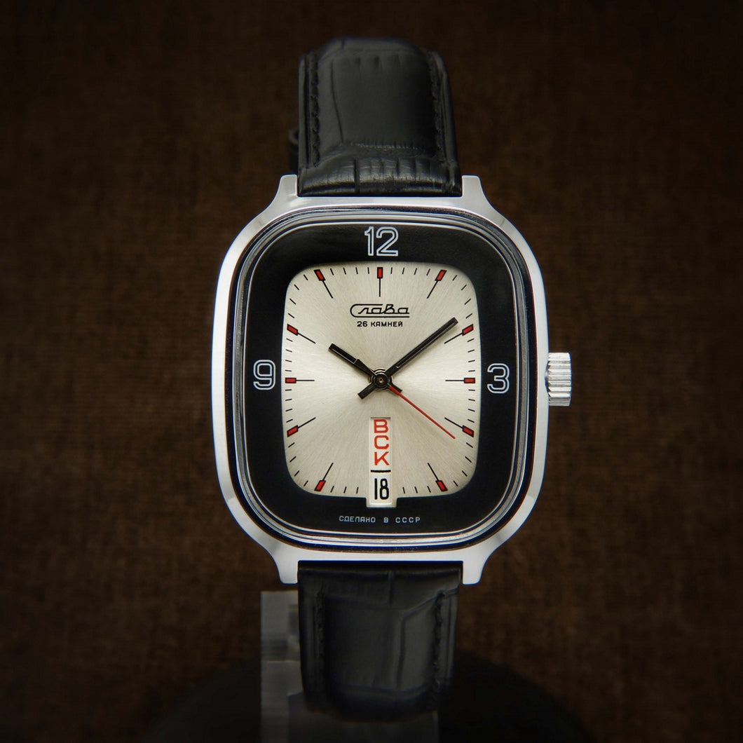 Slava Soviet TV Dial Watch From 80s