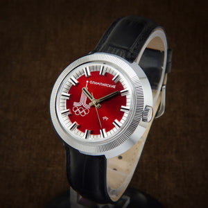 Raketa Olympic NOS Soviet Watch From 80s