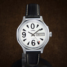 Load image into Gallery viewer, Slava Big Zero NOS Soviet Mens Watch From 80s Dedicated To Perestroika