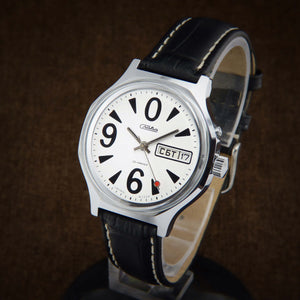 Slava Big Zero NOS Soviet Mens Watch From 80s Dedicated To Perestroika