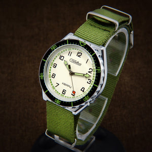 Slava Soviet Divers Style Early Quartz Watch From 80s