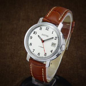 Wostok NOS Oversized Watch From 70s