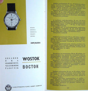 Wostok Precision Class Soviet Watch From 60s