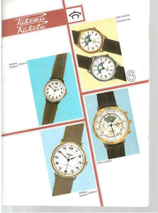 Raketa Moonphase Soviet Watch With Moon Phases Calendar From 80s