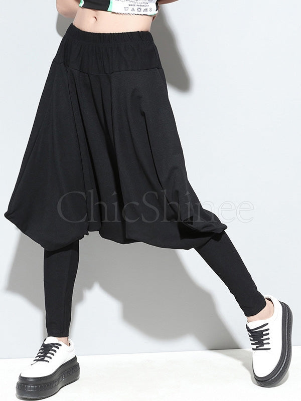 Casual Solid Cropped Harem Pants