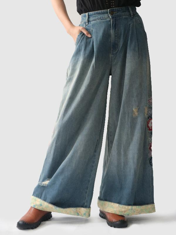 Loose Denim Blue Wide Leg Jean Pants