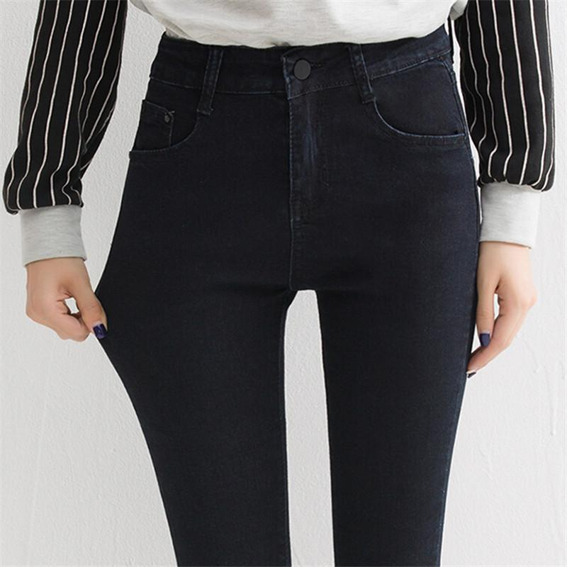6 EXTRA LARGE New Jeans Woman Version Jeans Trousers Tight Womeneavengifts-eavengifts