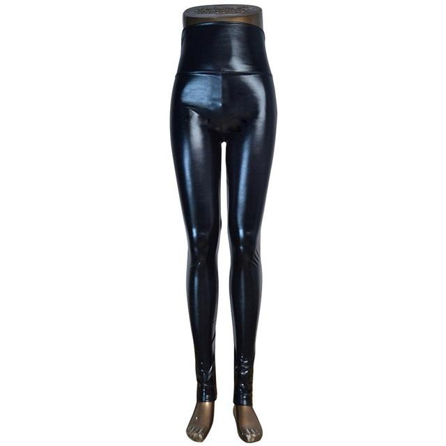 DISSIMILAR High waist Shiny Wet Liquid Look PU Faux Leather Metallic Stretchyeavengifts-eavengifts