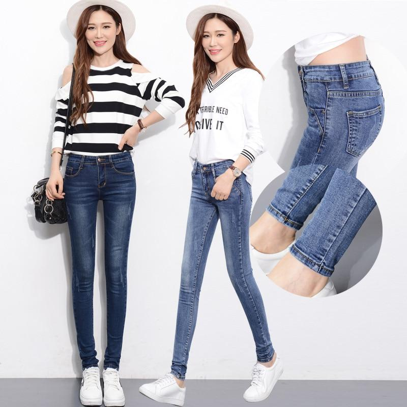 New Jeans Women Elasticity Female Slim Was Thin Small Pants Trousers Pencileavengifts-eavengifts