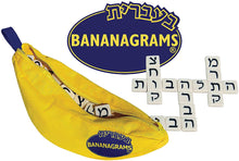 Load image into Gallery viewer, Bananagrams Hebrew