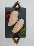 Halal Free Range Chicken Breast (400-600g)