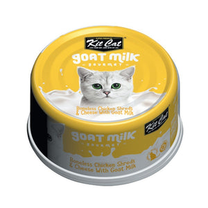 Kit Cat Goat Milk Gourmet Boneless Chicken Shreds & Cheese Canned Cat Food, 70g - Happy Hoomans