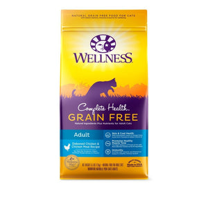 Wellness Complete Health Grain-Free Adult Dry Cat Food (2 Sizes) - Happy Hoomans