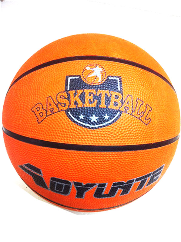 Basketballs Wholesale - Dallas General Wholesale