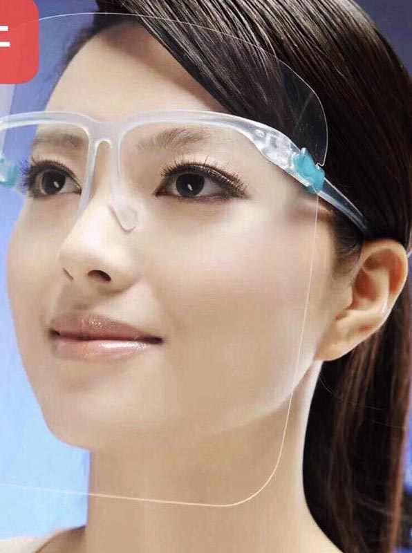 Clear Glasses Face Shields Wholesale