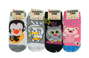 Kids Printed Casual No Show Socks Wholesale - Dallas General Wholesale