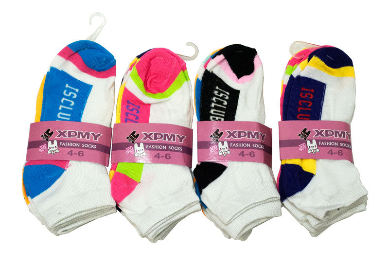 Girls Plain Cotton Ankle Socks - Dallas General Wholesale