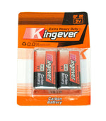 9V Battery - Dallas General Wholesale