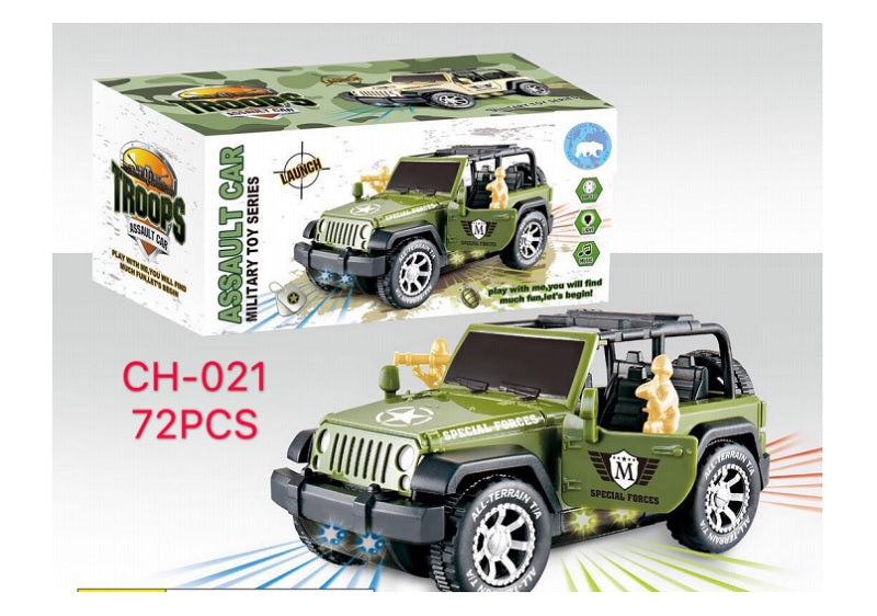 Toy Armored Military Jeep Wholesale - Dallas General Wholesale