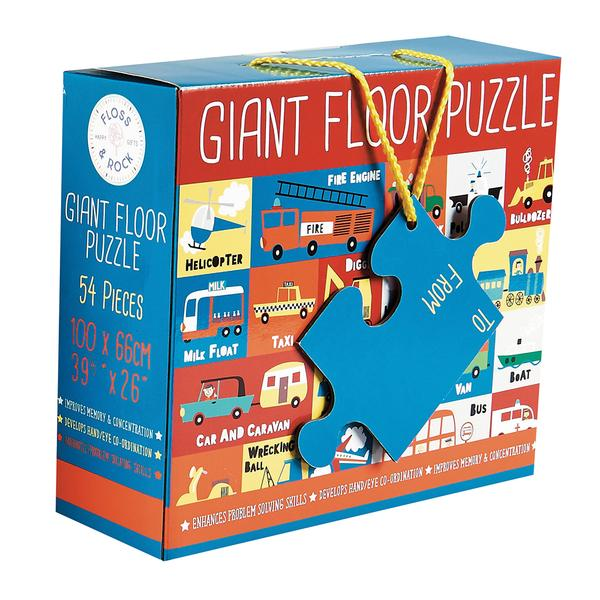 Transport 54-Piece Floor Jigsaw Puzzle