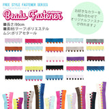 2 Sets YKK Original Colorful Jelly BEADS Free Style Zipper Sets - 2 tapes color XH277 and Pulls 909 + 834 | 80cm/31.5"