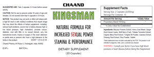 KINGSMAN - SEX PILLS FOR MEN - STAMINA & HARDNESS - NATURAL DIETARY SUPPLEMENT 60 Pills 3 Bottles
