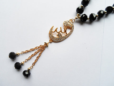 Muslim Prayer beads Bracelet Pendant
