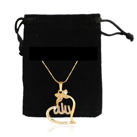 Gift Box Allah Pendant set with chain