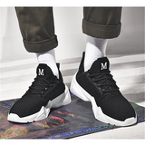 Men's Wild   Fashion Breathable Platform Sneakers