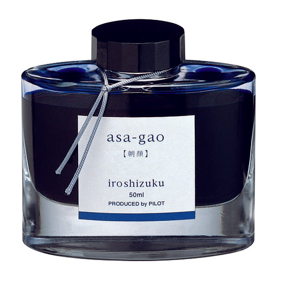 Pilot Iroshizuku Fountain Pen Ink - Asagao (Morning Glory) - 50ml Bottle-Fountain Pens Online