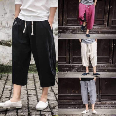 Casual Drawstring Wide Leg Loose Pants