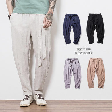 Men's Ribbon Cotton Pants