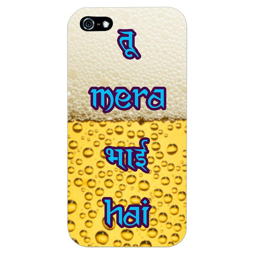 Beer Bubble Design Cover - iPhone 5 - PrintNawab