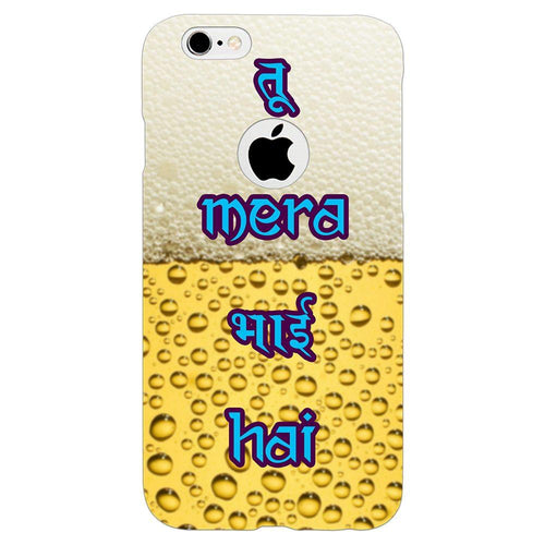 Beer Bubble Design Cover - iPhone 6s Logo Cut - PrintNawab
