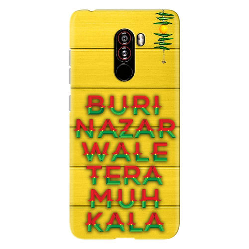 Buri Nazar Yellow Quote Design Cover - poco f1 - PrintNawab