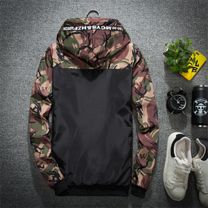Men's Fashion Colorblock Camouflage Hooded Jacket